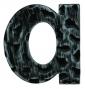Číslica kované železo 120mm